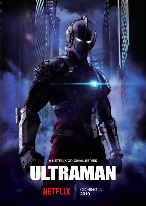 Jesulink - Ultraman